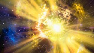 Ilustración de la explosión de una supernova
