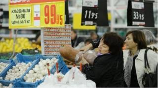 Rossiyadagi supermarketlardan biri