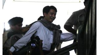 BPI Dr Aung Zaw