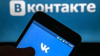 ВКонтакте символика