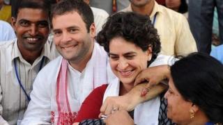 प्रियंका गांधी, राहुल गांधी