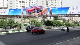 تبلیغ خودروی هوندا بر روی یکی از بیلبوردهای تبلیغاتی در تهران