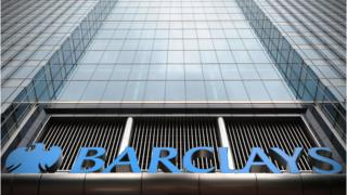 Entrance to Barclays' London Headquarters in Canary Wharf