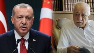 Эрдоган, Гүлен