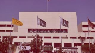پاکستان پارلیمان