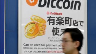 Bitcoin, tiền ảo, tiền kỹ thuật số, Nhật Bản