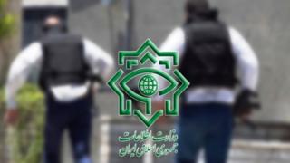 وزارت اطلاعات درباره مکان و حاضران جلسه اطلاعرسانی نکرده است