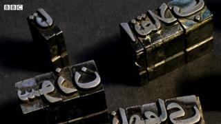 حروف چاپی روزنامههای ایران کی و چگونه طراحی شدند؟