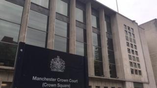 Суд у Манчестері