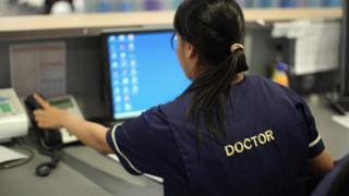 NHS hospital desk