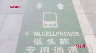 Jalur pengguna ponsel
