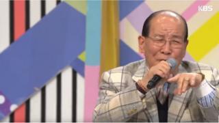 KBS 전국노래자랑에서 '미쳤어'를 부른 지병수 할아버지