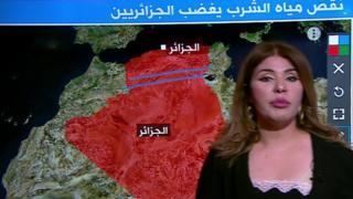 أزمة شح مياه الشرب في الجزائر