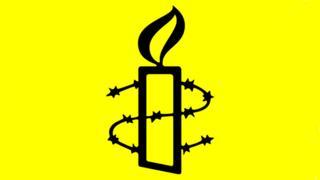 Uluslararası Af Örgütü logosu