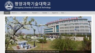 Kim Hak-song, alikuwa akifanya kazi katika chuo cha sayansi na Teknolojia cha Pyongyang PUST