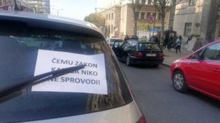 такси протест