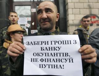 """пікет біля """"Сбєрбанку"""""""
