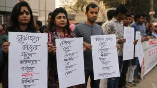 Bangladeshi students and social activist form a human chain in protest of the gang-rape of a mother from Noakhli, in Dhaka, Bangladesh on January 4