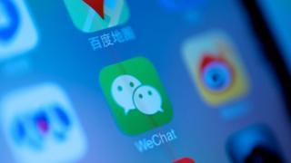 Cette application est omniprésente en Chine.