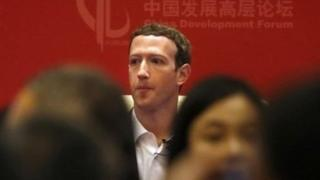 Mark Zuckerberg a China