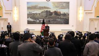 کنفرانس مطبوعاتی ارگ ریاست جمهوری