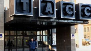 здание ТАСС