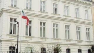 سفارت ایران در وین