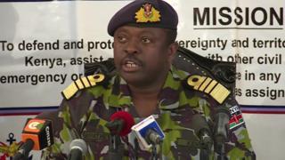 Gen Samson Mwathe
