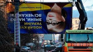 агітація Тимошенко