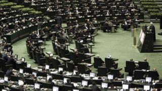 Iran parlamenti