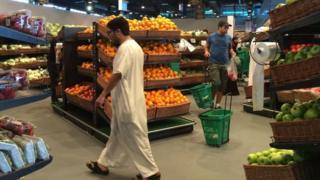 Supermercado de Doha, Qatar.
