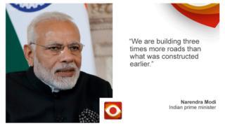 Quote card of PM Modi