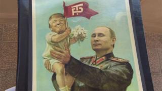 """Плакат на акции """"Хельсинки требует"""""""