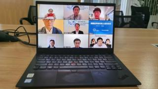 Technology Tencent Meeting, a cloud-based video meeting application.
