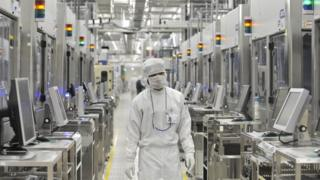 Japanese chip maker