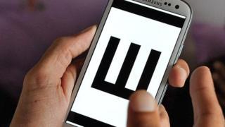 An online sight test app