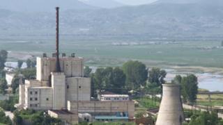 Yongbyon nuclear facility (2008)