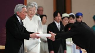 Japan's Emperor Akihito and Empress Michiko attend the ceremony