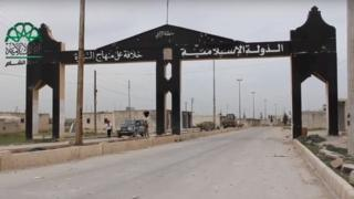 Screengrab of video posted by Islamic Front rebel group showing entrance to town of al-Rai after capture from Islamic State militants
