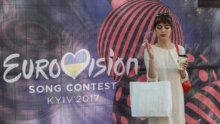 плакат в Киеве