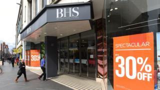 A BHS shop front