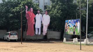 तमिलनाडु कांग्रेस