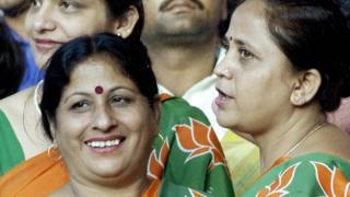 भाजपा महिला समर्थक