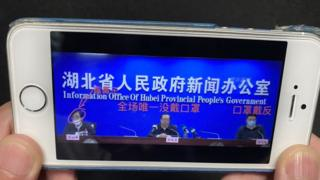 武汉政府发布会