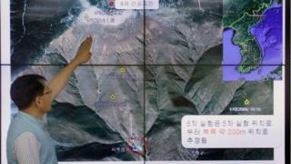 Yoo Yong-kyu, an official at the South Korean national earthquake situation room