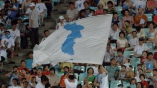 कोरियाको संयुक्त झण्डा