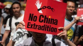 ہانگ کانگ میں مظاہرے