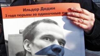 Плакат с Ильдаром Дадиным