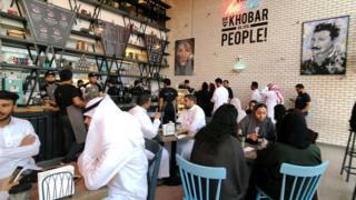 مقهى في السعودية
