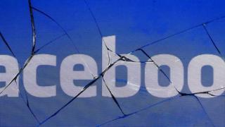 """""""Фейсбук"""" в трещинах"""